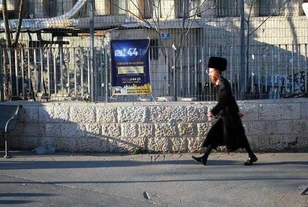 Haredi