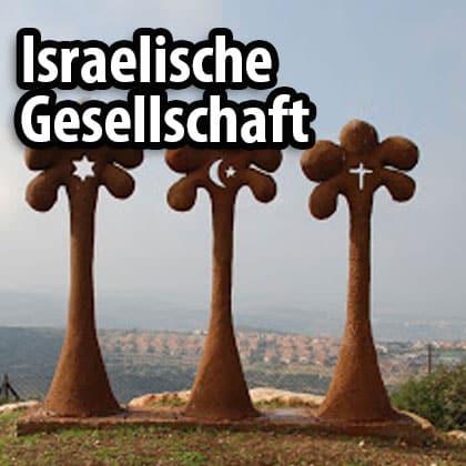 masada israel schlangenpfad