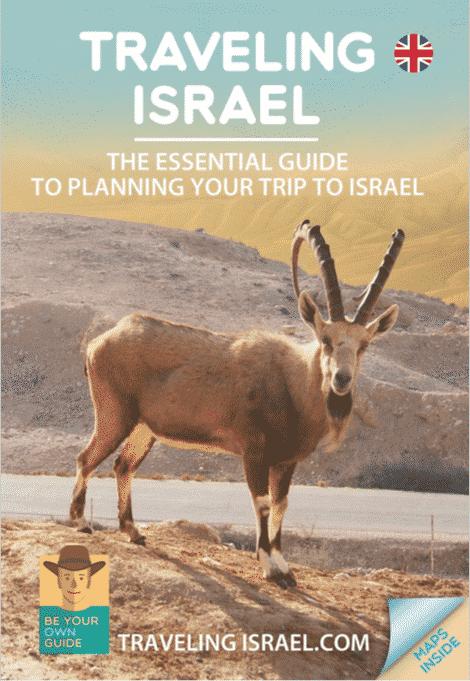 eBook mit Tipps zur Reise in Israel